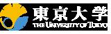 東京大学 The Univercity of Tokyo